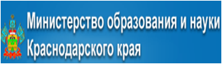 Министерство образования.науки и молодежной политики КК